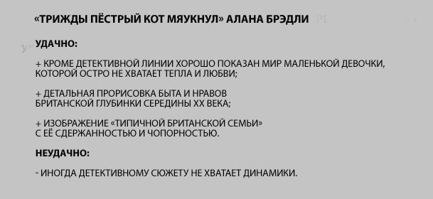 Книга новые русские читать