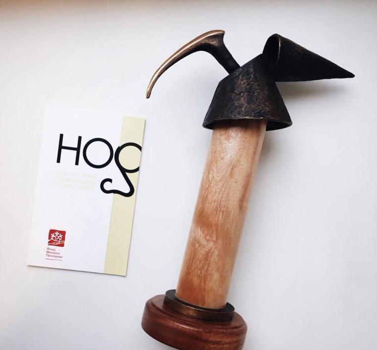 Борис Лего стал призером литературной премии «НОС»